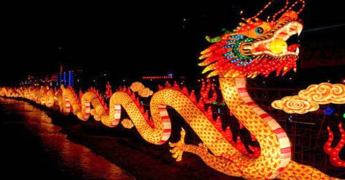 Asian Parade Dragon
